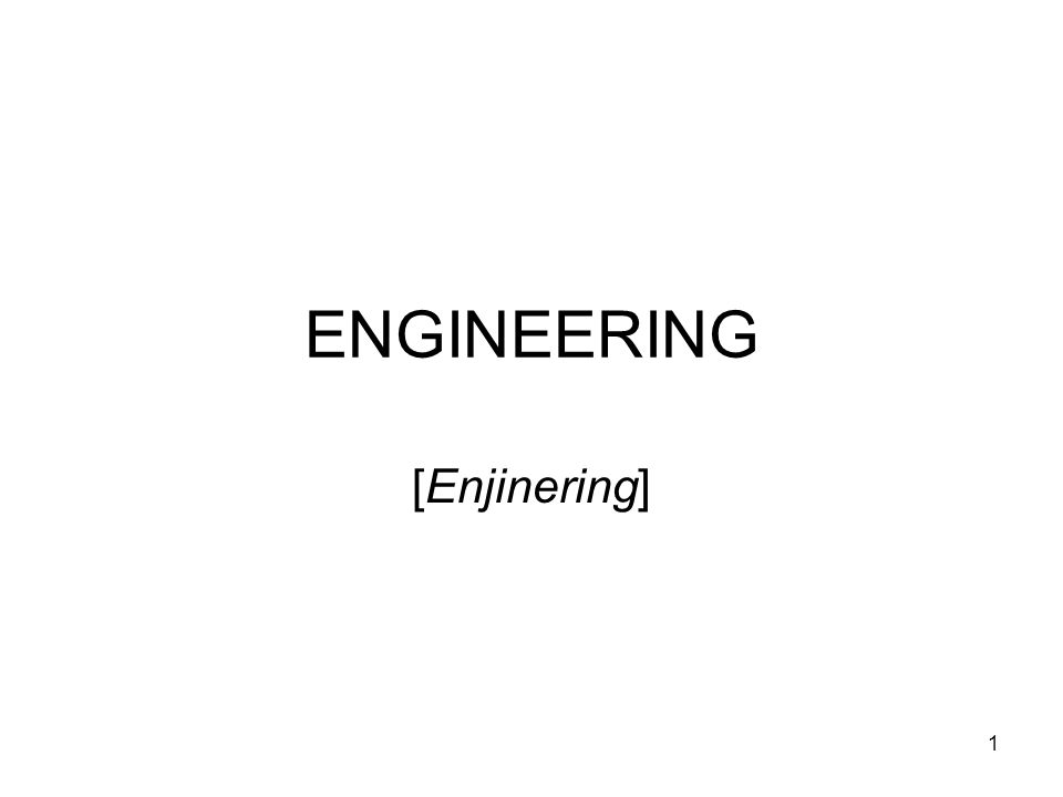 ENGINEERING [Enjinering]